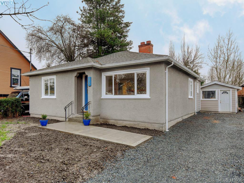 Main Photo: 75 Regina Avenue in VICTORIA: SW Gateway Single Family Detached for sale (Saanich West)  : MLS®# 419958