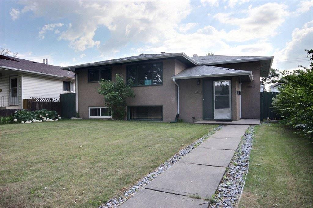 Main Photo: 12807/12809 124 Street in Edmonton: Zone 01 House Duplex for sale : MLS®# E4209586