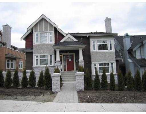 """Main Photo: 4479 W 9TH AV in Vancouver: Point Grey 1/2 Duplex for sale in """"SASAMAT GARDENS"""" (Vancouver West)  : MLS®# V580991"""