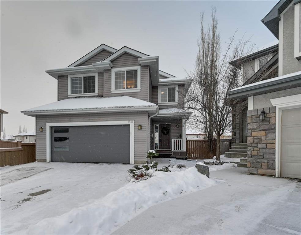 Main Photo: 1516 Hodgson Close NW in Edmonton: House for sale