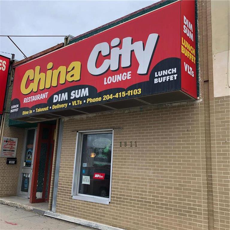 Main Photo: 1811 Portage Avenue in Winnipeg: Industrial / Commercial / Investment for sale (5E)  : MLS®# 202027974