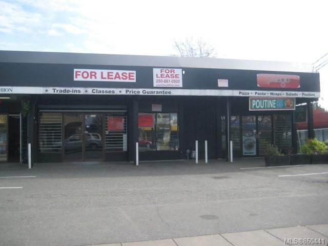 Main Photo: A 2639 QUADRA St in : Vi Hillside Retail for lease (Victoria)  : MLS®# 860441