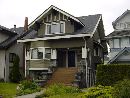 Main Photo: 3317 West 2nd Avenue: Multifamily for sale (Kitsilano)  : MLS®# 402491