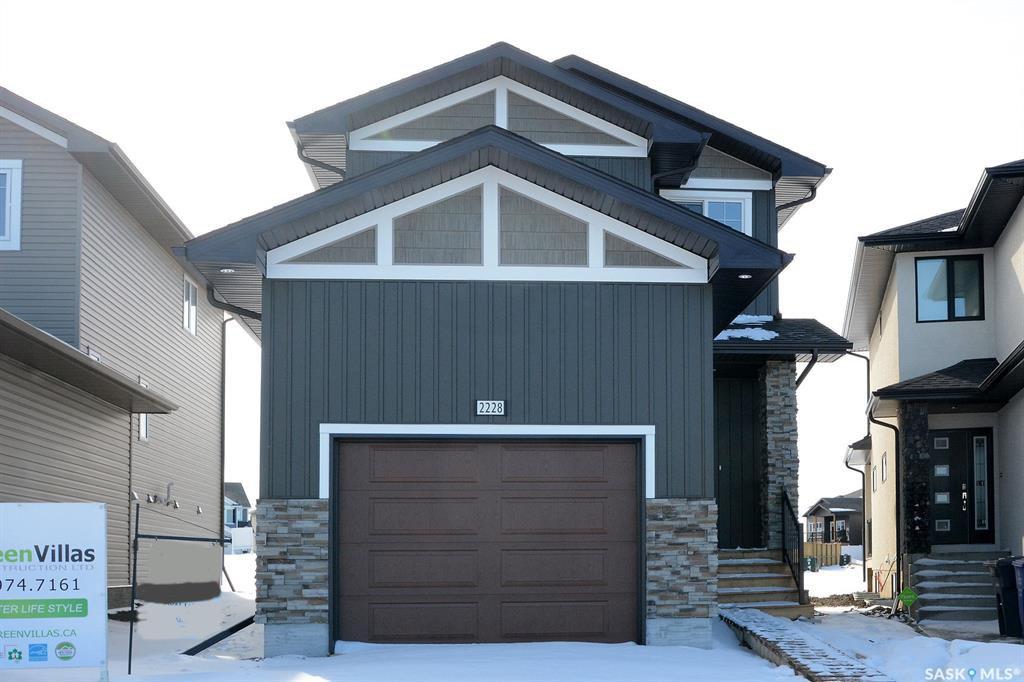 Main Photo: 2228 Rosewood Drive in Saskatoon: Rosewood Residential for sale : MLS®# SK825898