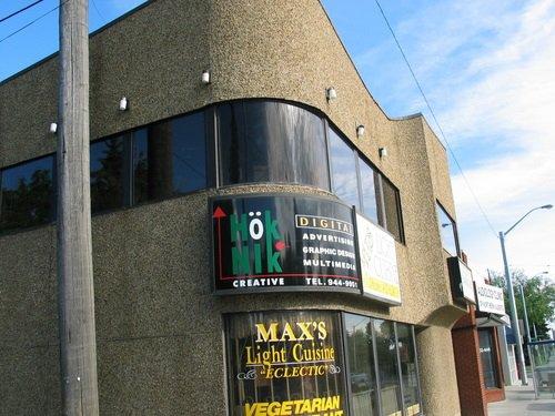 Main Photo: 202 7809 109 Street in Edmonton: Zone 15 Office for lease : MLS®# E4220569