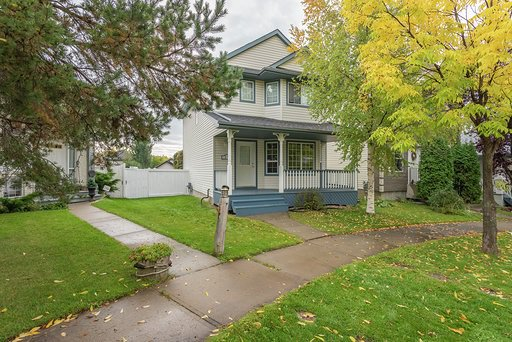 Main Photo: 1851 TOMLINSON Crescent NW in Edmonton: Zone 14 House for sale : MLS®# E4172617