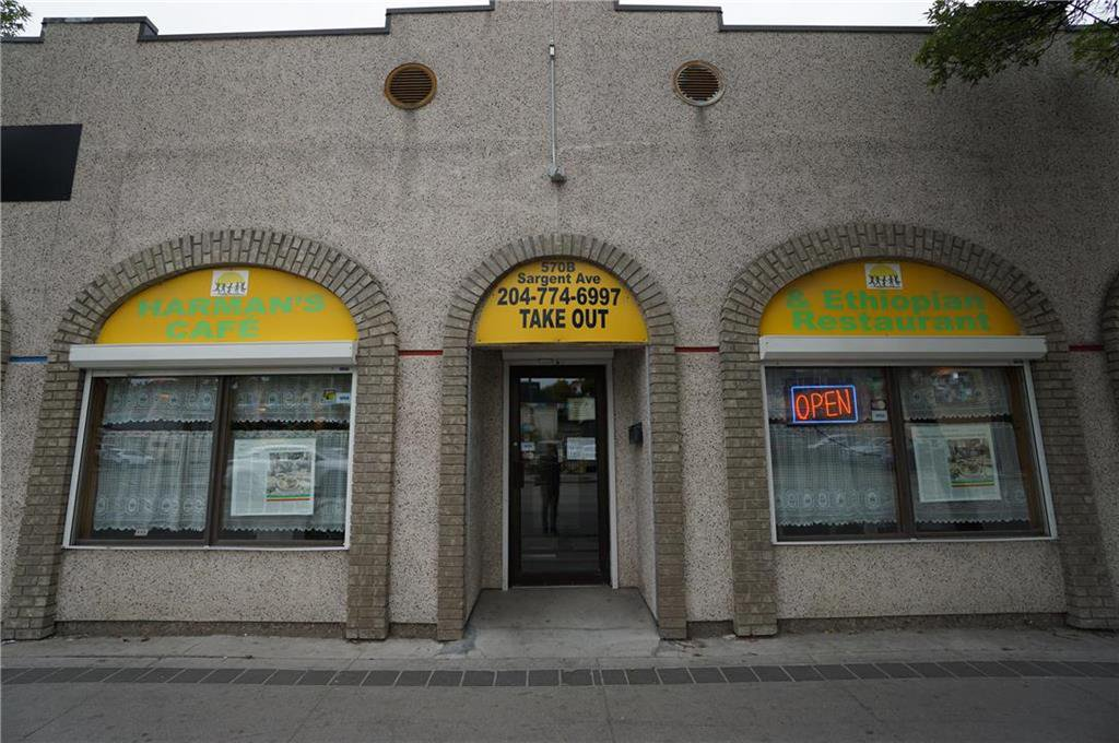Main Photo: B 570 Sargent Avenue in Winnipeg: West End Industrial / Commercial / Investment for sale (5A)  : MLS®# 202024811