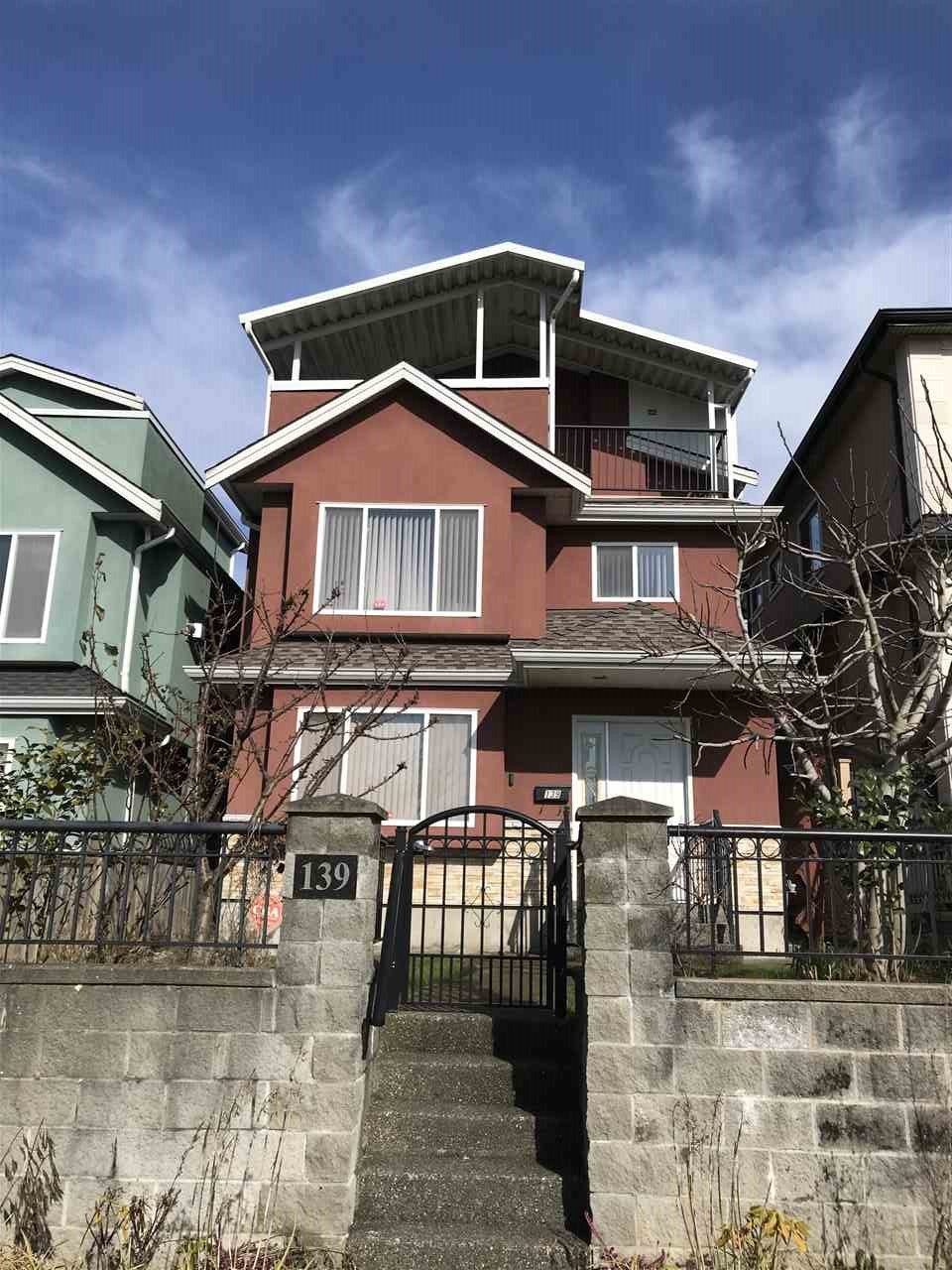 Main Photo: 139 E 62 Avenue in Vancouver: South Vancouver House for sale (Vancouver East)  : MLS®# R2442010