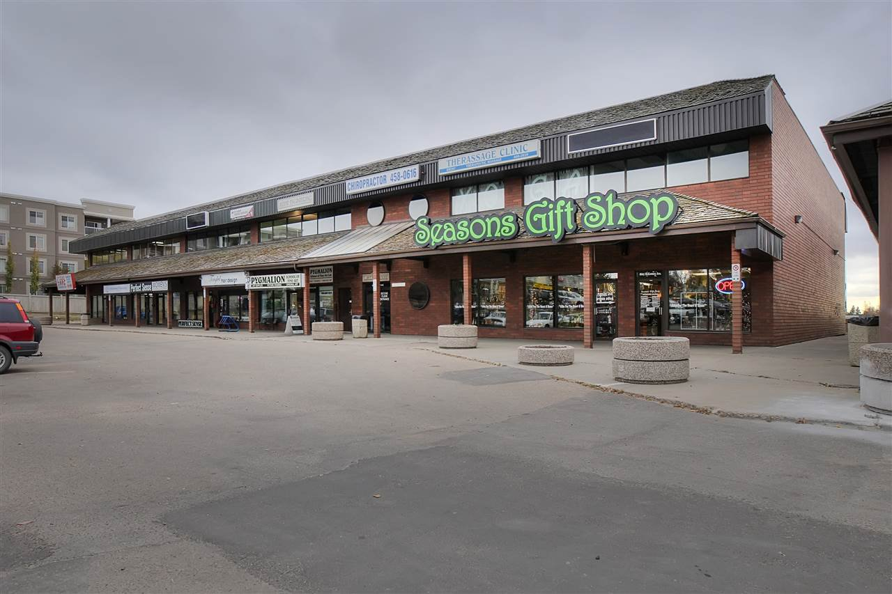 Main Photo: 8635 McKenney Avenue: St. Albert Retail for lease : MLS®# E4171454