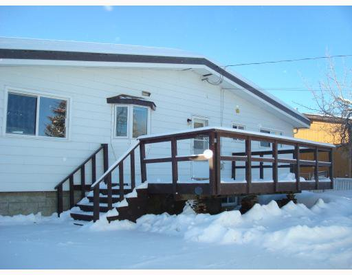 """Photo 3: Photos: 10416 109TH Avenue in Fort_St._John: Fort St. John - City NW House for sale in """"FINCH SCHOOL"""" (Fort St. John (Zone 60))  : MLS®# N180056"""