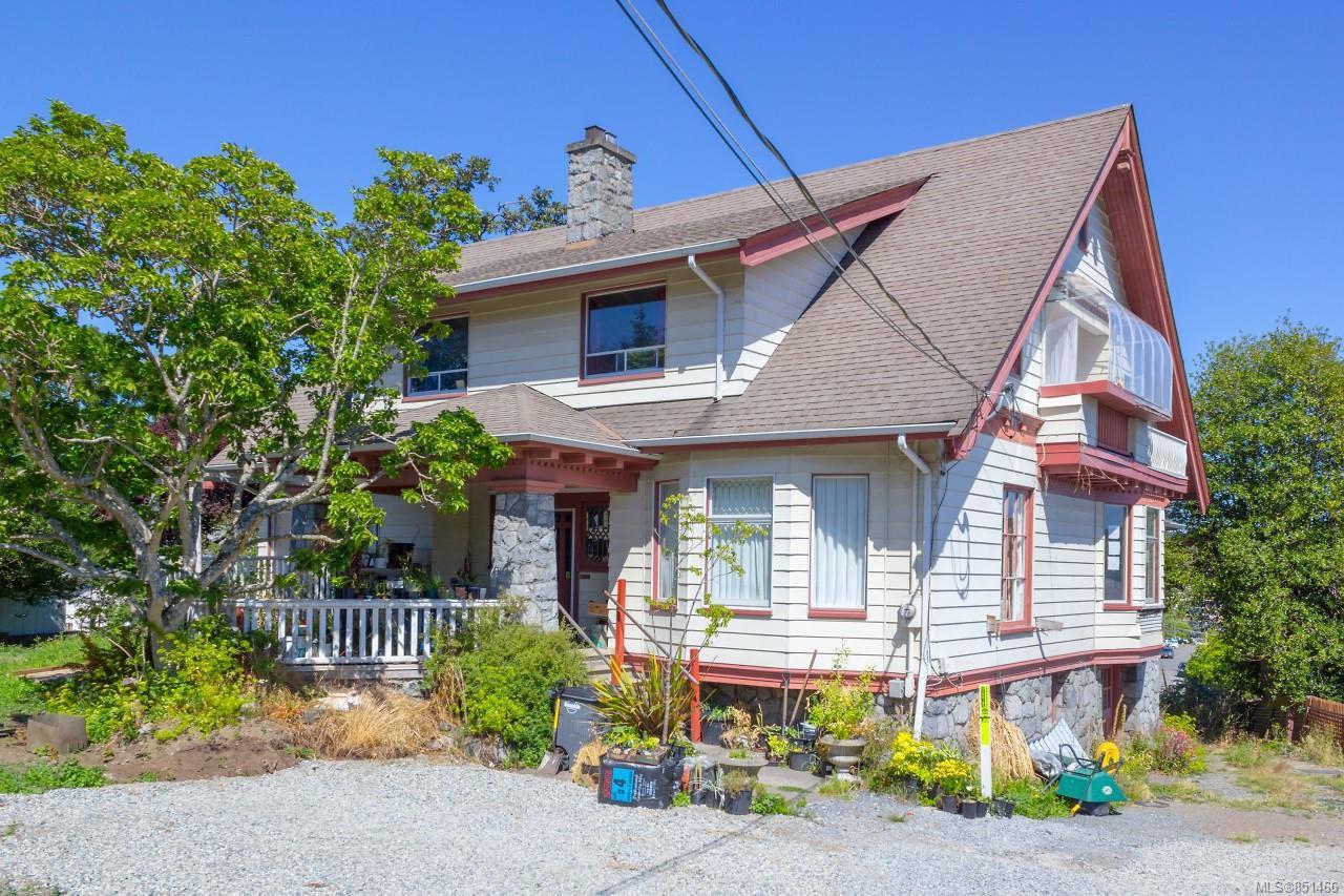 Main Photo: 3597 Cedar Hill Rd in : SE Cedar Hill House for sale (Saanich East)  : MLS®# 851466