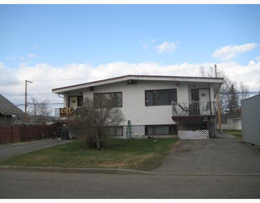 "Main Photo: 381 BURDEN Street in Prince George: Central Duplex for sale in ""CRESCENTS"" (PG City Central (Zone 72))  : MLS®# N182221"
