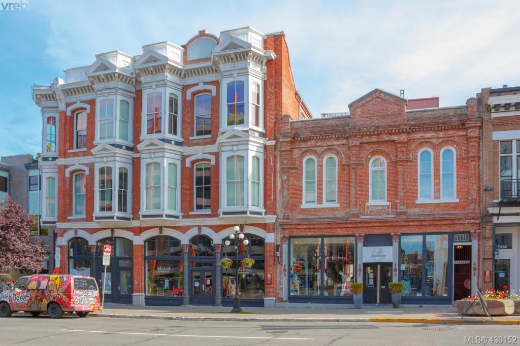 Main Photo: B 2680 James St in VICTORIA: Du West Duncan Business for sale (Duncan)  : MLS®# 769159
