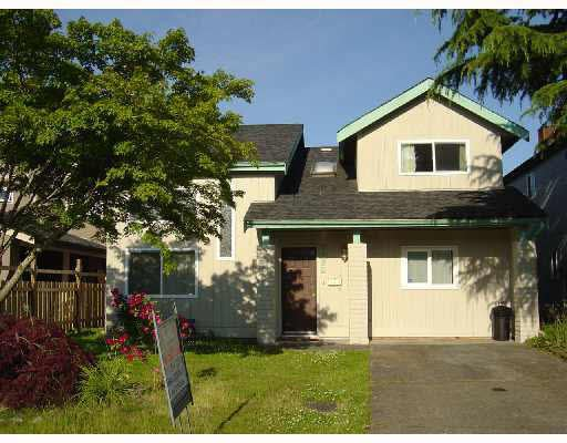Main Photo: 9429 KINGSLEY CRESCENT in Richmond: Ironwood House for sale ()  : MLS®# V658581
