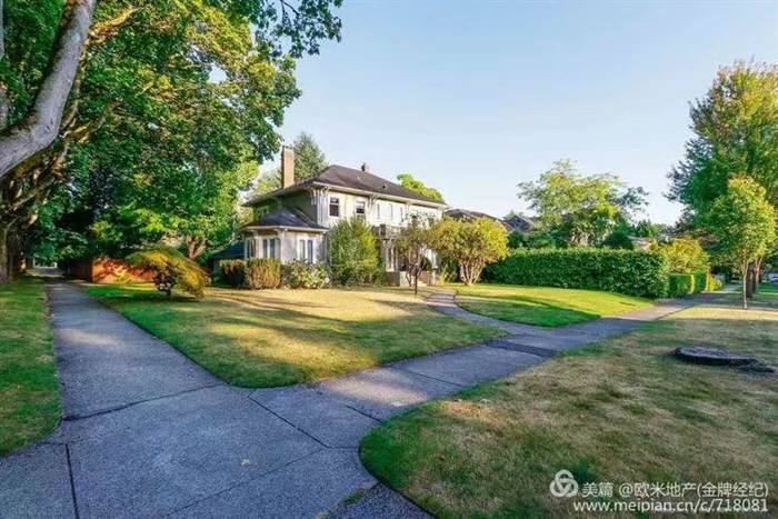 Main Photo:  in Vancouver: South Granville House for sale (Vancouver West)