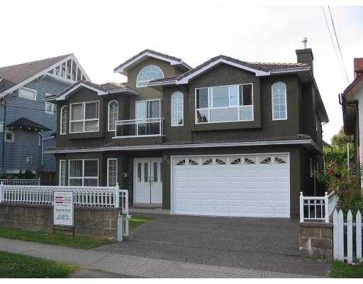 Main Photo: 55 E 18TH AV in Vancouver: Main House for sale (Vancouver East)  : MLS®# V556606