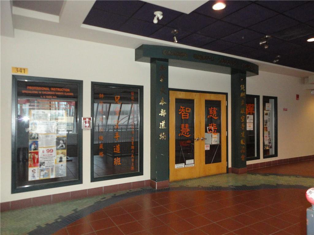 Main Photo: 341 328 CENTRE Street SE in Calgary: Chinatown Retail for sale : MLS®# C4286552