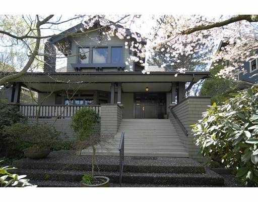 Main Photo: 1980 W 36TH Ave in Vancouver: Quilchena House for sale (Vancouver West)  : MLS®# V641425