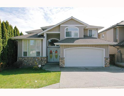 Main Photo: 12048 230TH Street in Maple Ridge: East Central House for sale : MLS®# V641235