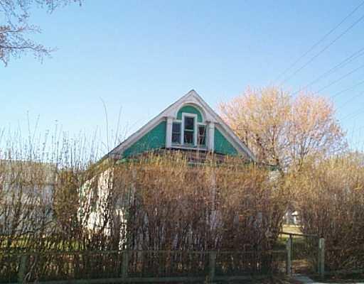 Main Photo: 218 MCINTOSH Avenue in Winnipeg: East Kildonan Single Family Detached for sale (North East Winnipeg)  : MLS®# 2505128