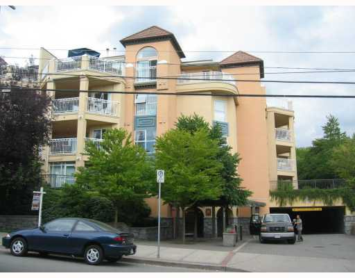 """Main Photo: 207 519 12TH Street in New_Westminster: Uptown NW Condo for sale in """"KINGSGATE HOUSE"""" (New Westminster)  : MLS®# V659473"""