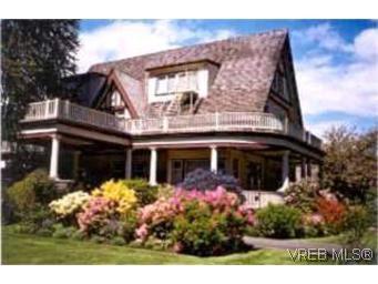 Main Photo:  in VICTORIA: Vi Rockland Multi Family for sale (Victoria)  : MLS®# 414053