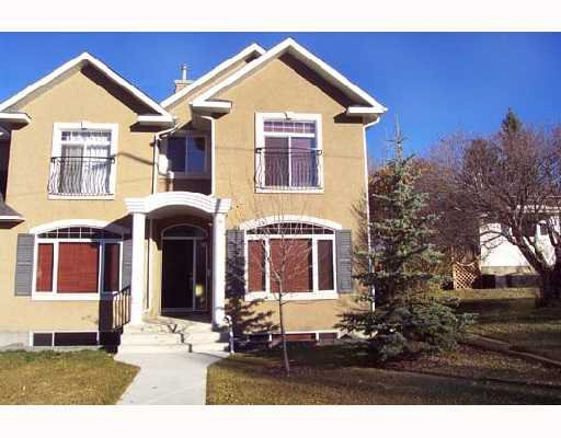 Main Photo: 2140 26 Avenue SW in CALGARY: Richmond Park Knobhl Residential Attached for sale (Calgary)  : MLS®# C3355116