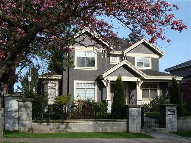 Main Photo: 6750 LAUREL Street in Vancouver: South Cambie House for sale (Vancouver West)  : MLS®# V850606