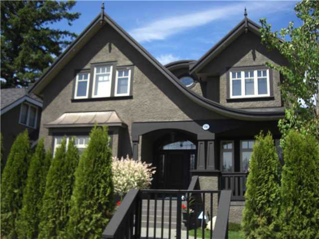 Main Photo: 2741 W 43RD Avenue in Vancouver: Kerrisdale House for sale (Vancouver West)  : MLS®# V825265