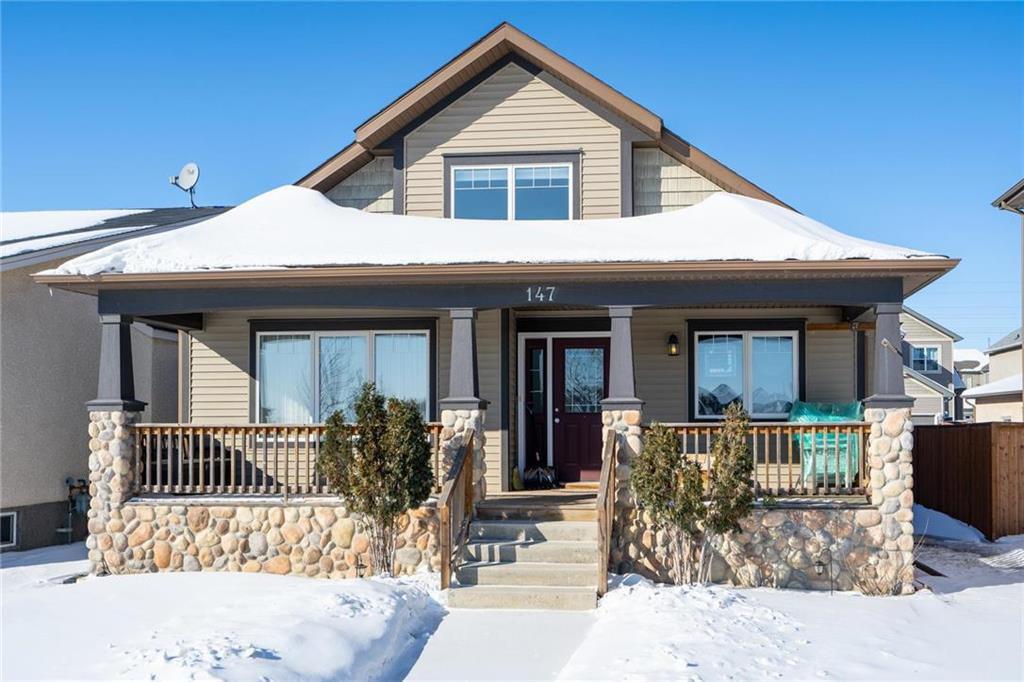 Main Photo: 147 Bridgeland Drive North in Winnipeg: Bridgwater Forest Residential for sale (1R)  : MLS®# 202003788