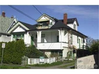 Main Photo: 1511 Bank Street in : Vi Jubilee Revenue 5+ Multiplex for sale (Victoria)  : MLS®# 186383