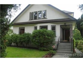 Main Photo: 2709 Avebury Ave in VICTORIA: Vi Oaklands Single Family Detached for sale (Victoria)  : MLS®# 446088