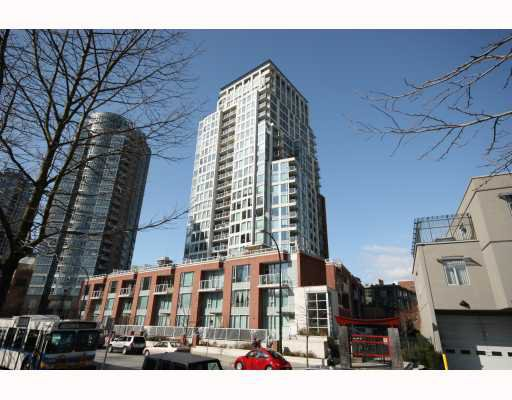 "Main Photo: 1909 550 TAYLOR Street in Vancouver: Downtown VW Condo for sale in ""TAYLOR"" (Vancouver West)  : MLS®# V758985"