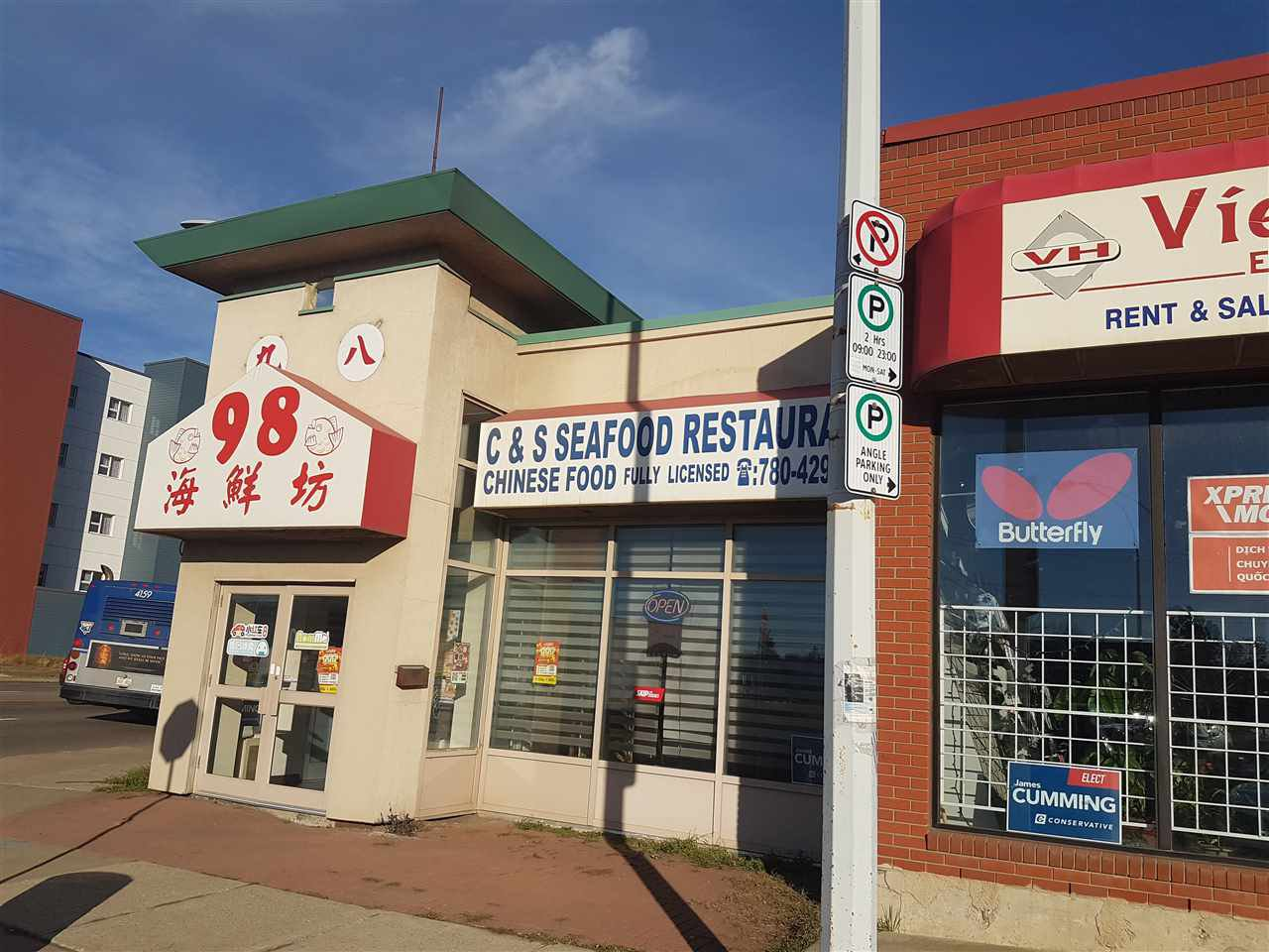 Main Photo: 0 NA Street in Edmonton: Zone 12 Business for sale : MLS®# E4178389