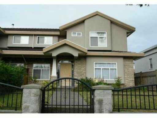 Main Photo: 381 FELL Avenue in Burnaby: Capitol Hill BN 1/2 Duplex for sale (Burnaby North)  : MLS®# V832077