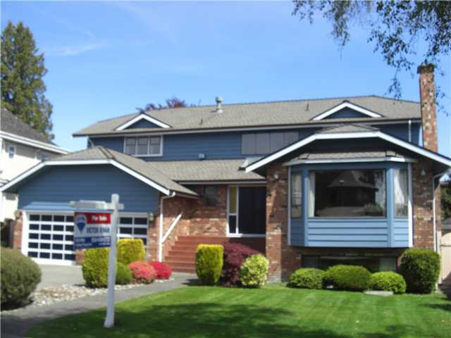 Main Photo: 6968 ANGUS Drive in Vancouver: South Granville House for sale (Vancouver West)  : MLS®# V826606