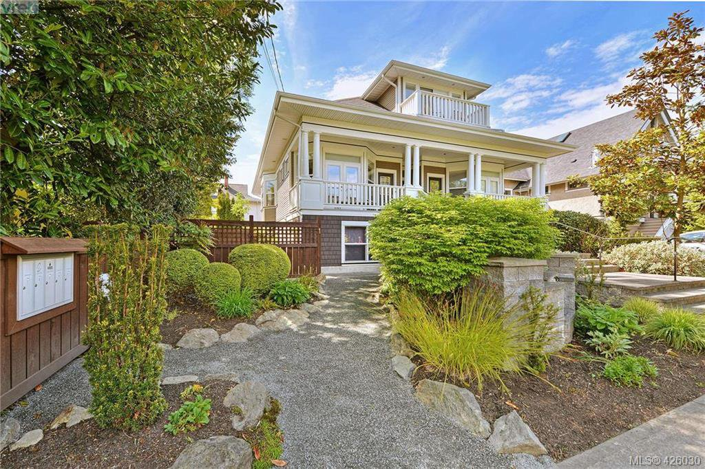 Main Photo: 3 710 Linden Avenue in VICTORIA: Vi Fairfield West Row/Townhouse for sale (Victoria)  : MLS®# 426030