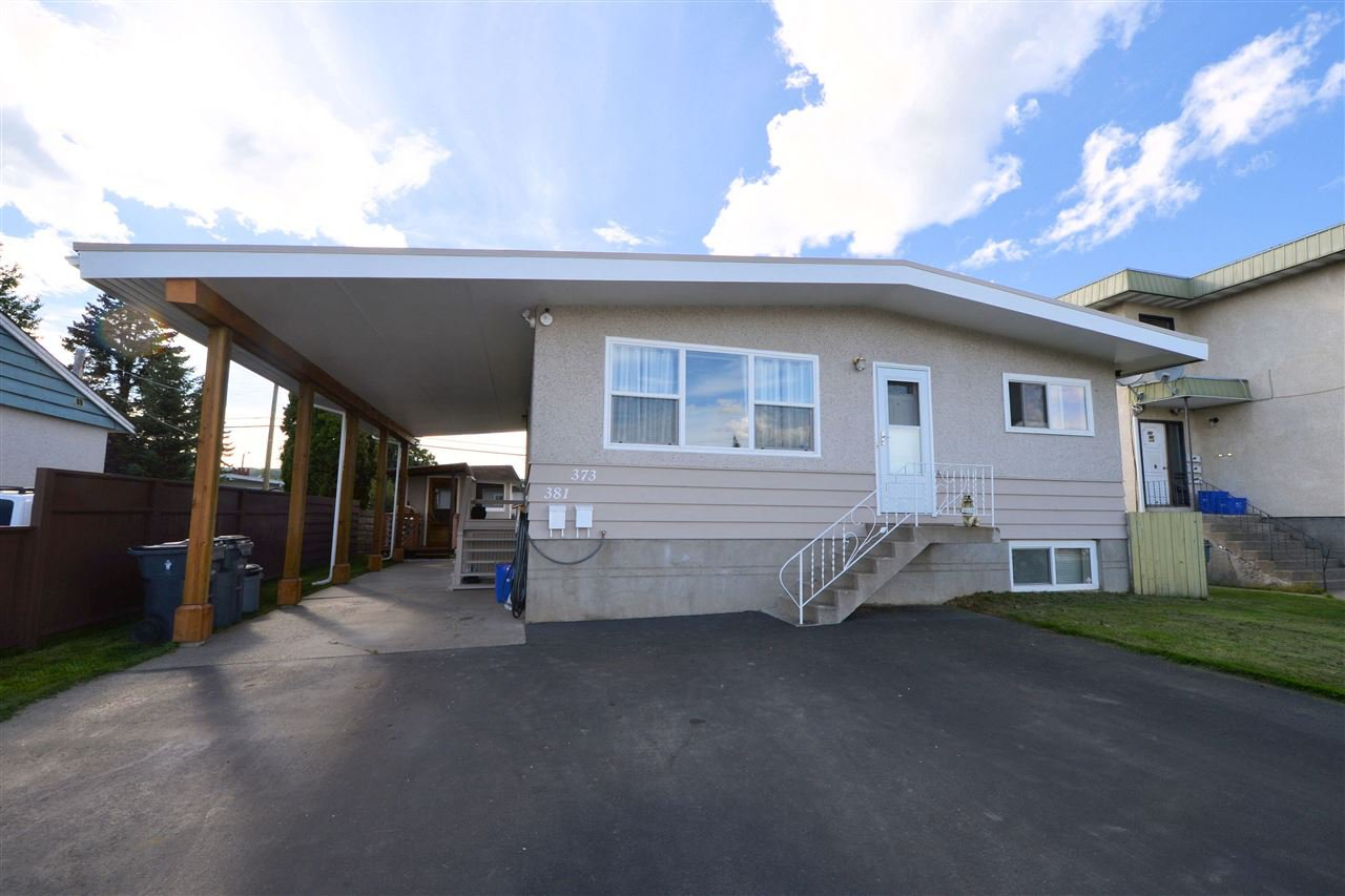 "Main Photo: 373 S NICHOLSON Street in Prince George: Quinson House for sale in ""Quinson"" (PG City West (Zone 71))  : MLS®# R2492046"