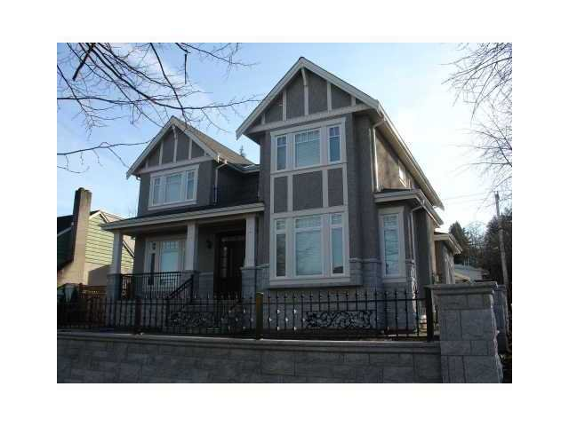 Main Photo: 2148 W 32ND Avenue in Vancouver: Quilchena House for sale (Vancouver West)  : MLS®# V853228
