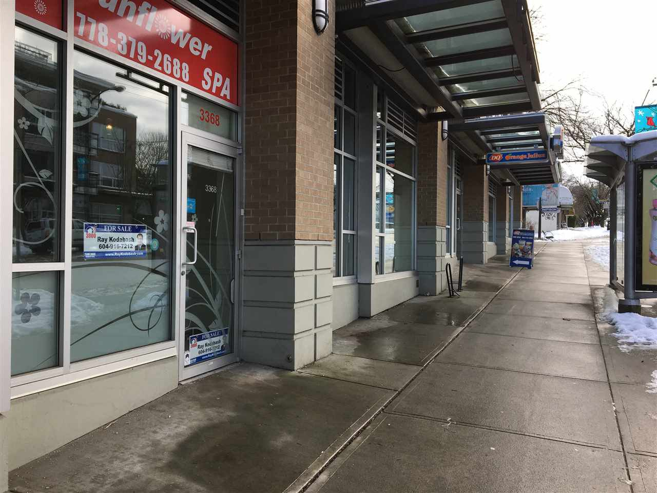 Main Photo: 3368 DUNBAR Street in Vancouver: Dunbar Retail for sale (Vancouver West)  : MLS®# C8034676