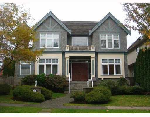 Main Photo: 6328 LARCH Street in Vancouver: Kerrisdale House for sale (Vancouver West)  : MLS®# V759619
