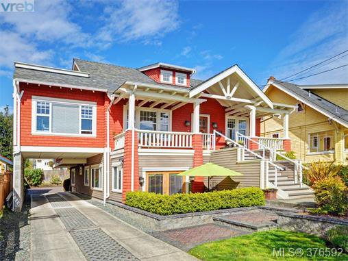 Main Photo: 3 80 Moss St in VICTORIA: Vi Fairfield West Row/Townhouse for sale (Victoria)  : MLS®# 756062