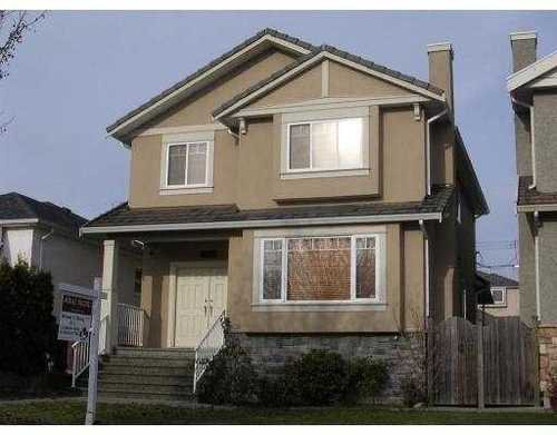 Main Photo: 65 47TH Ave in Vancouver West: Oakridge VW Home for sale ()  : MLS®# V799777