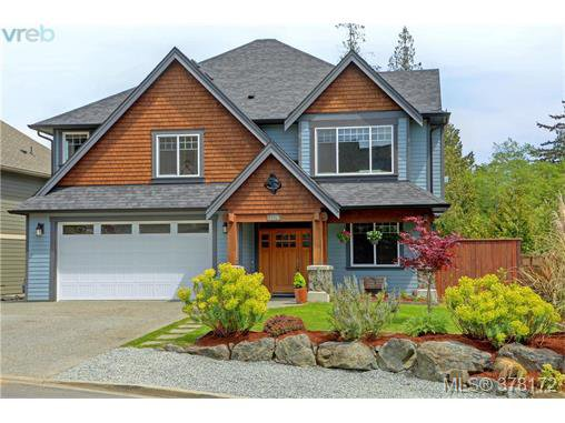 Main Photo: 2229 N Maple Ave in SOOKE: Sk Broomhill Single Family Detached for sale (Sooke)  : MLS®# 759347