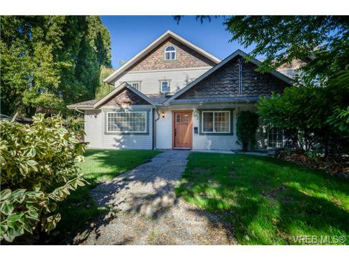 Main Photo: 917 Hudson St in VICTORIA: VW Victoria West Half Duplex for sale (Victoria West)  : MLS®# 740821