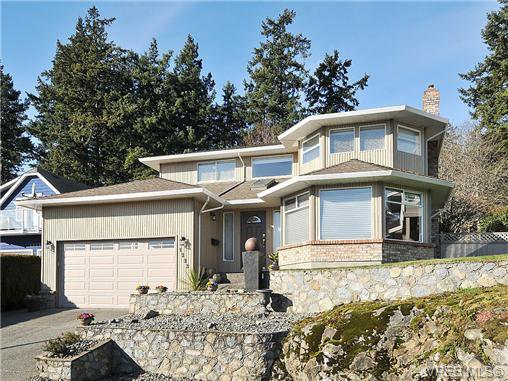 Main Photo: 1233 Tall Tree Pl in VICTORIA: SW Strawberry Vale House for sale (Saanich West)  : MLS®# 661465