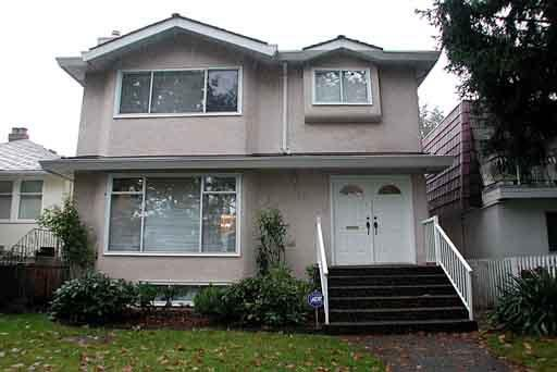 Main Photo: 1523 W 63RD AVENUE in : South Granville House for sale : MLS®# V364643