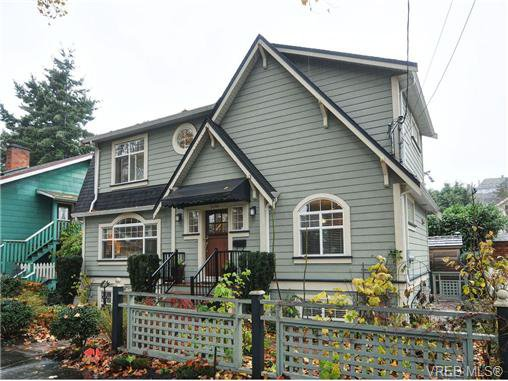 Main Photo: 1440 HAMLEY St in VICTORIA: Vi Fairfield West Single Family Detached for sale (Victoria)  : MLS®# 687430