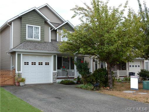 Main Photo: 4054 Willowbrook Pl in VICTORIA: SW Glanford House for sale (Saanich West)  : MLS®# 741421