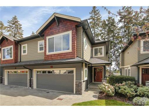 Main Photo: 3 2319 Chilco Rd in VICTORIA: VR Six Mile Row/Townhouse for sale (View Royal)  : MLS®# 728058